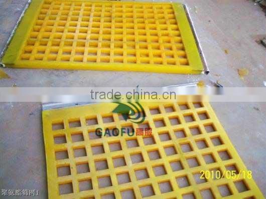 Different hole shapes polyurethane sieve plate