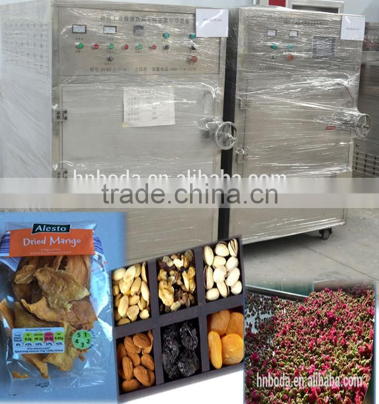 industrial rice dehydrator machine
