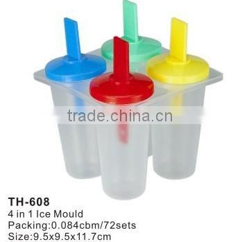 Rabbit Design 4pcs in 1 Ice Mould TH-608