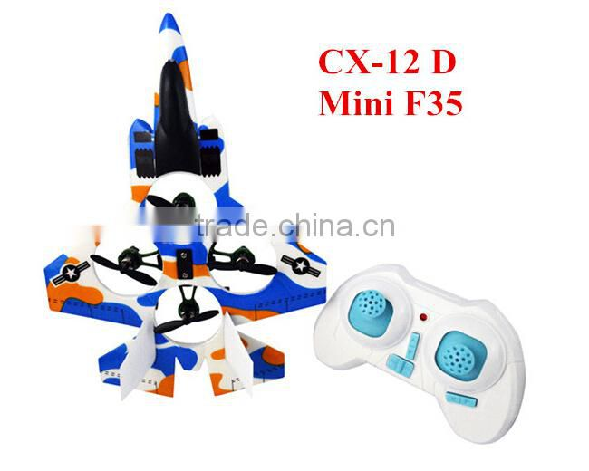 CX-12 f15 rc plane wholesale RC airplane with light