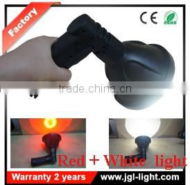 handheld spotlight Red & white lights in one bulb gz handheld sportlight