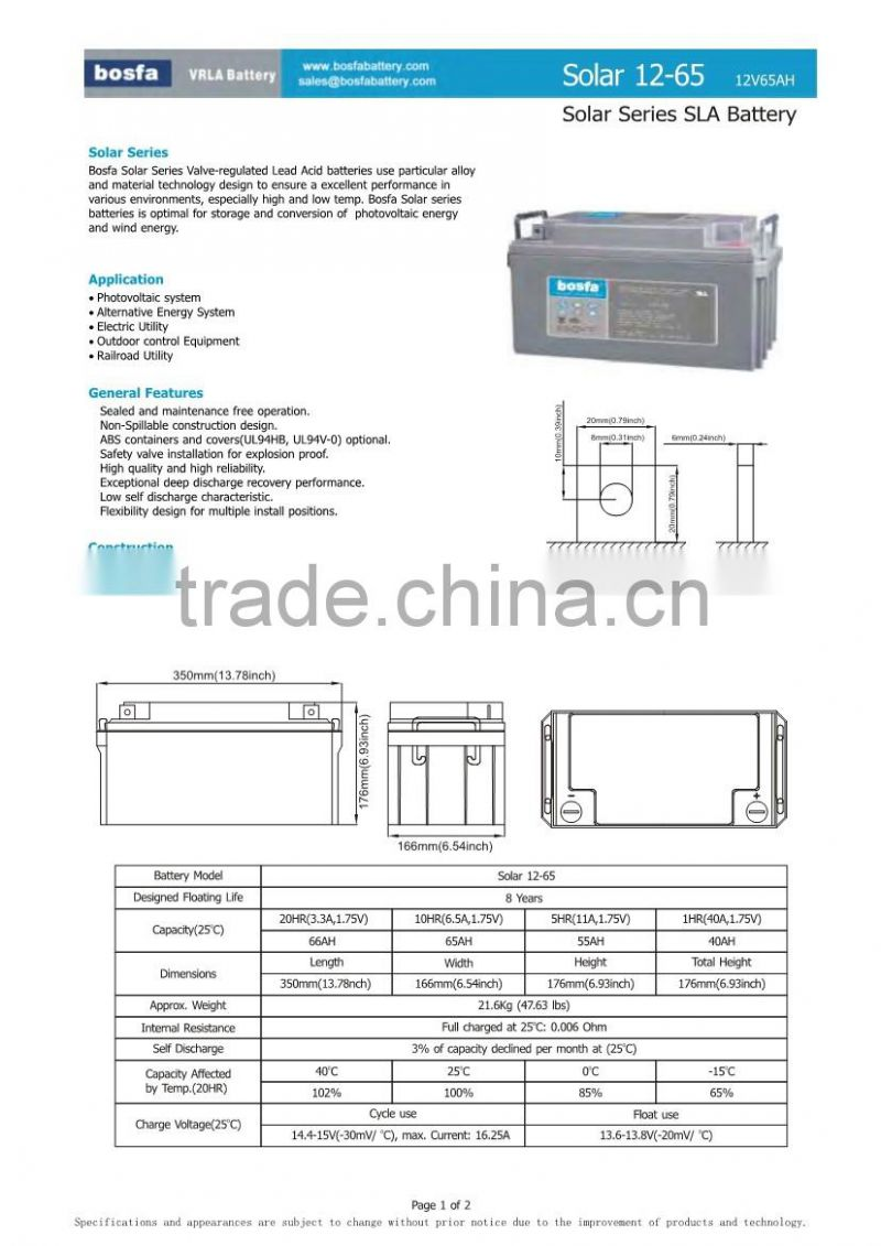 12v 65ah solar battery systems top quality battery