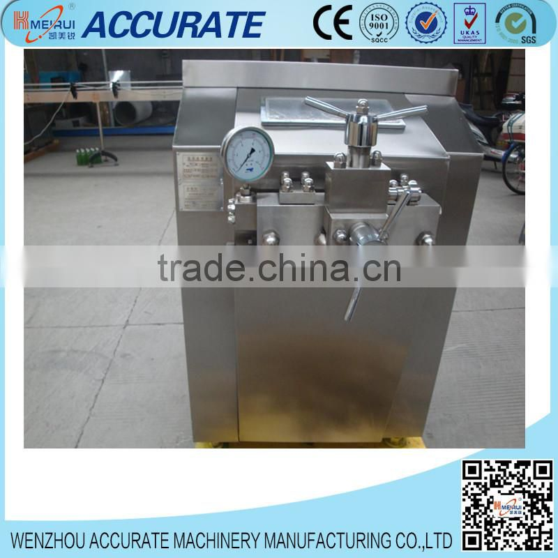 small milk homogenizer machine price for sale