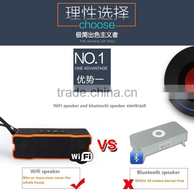 New innovate 4500mah battery IPX6 Waterproof wireless portable wifi speaker