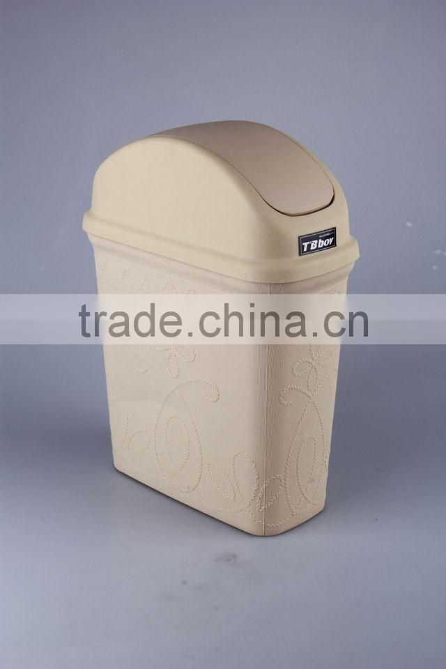 Household Garbage Can/Rubbish Bin With Relief Pattern/Plastic Trash Can