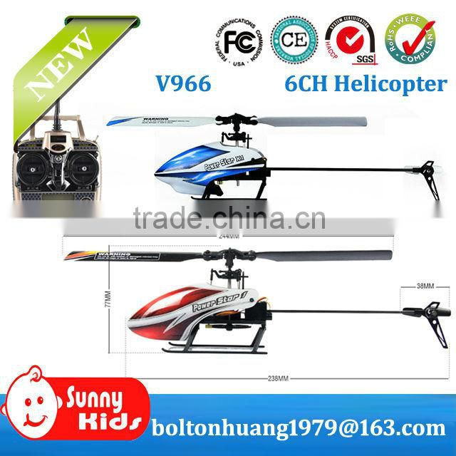 WL V966 Power Star 1 WL toys Helicopter