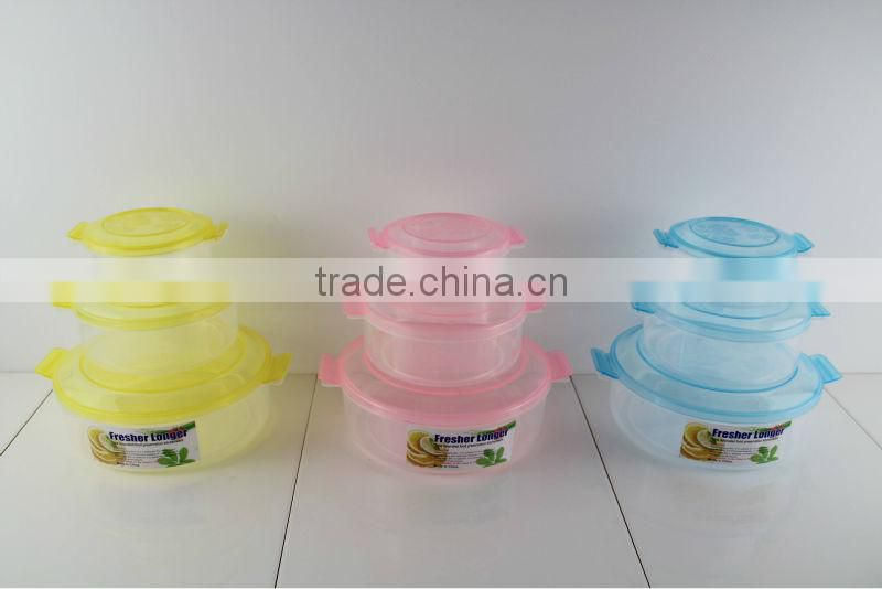 2014 hot sale airtight plastic food container weight