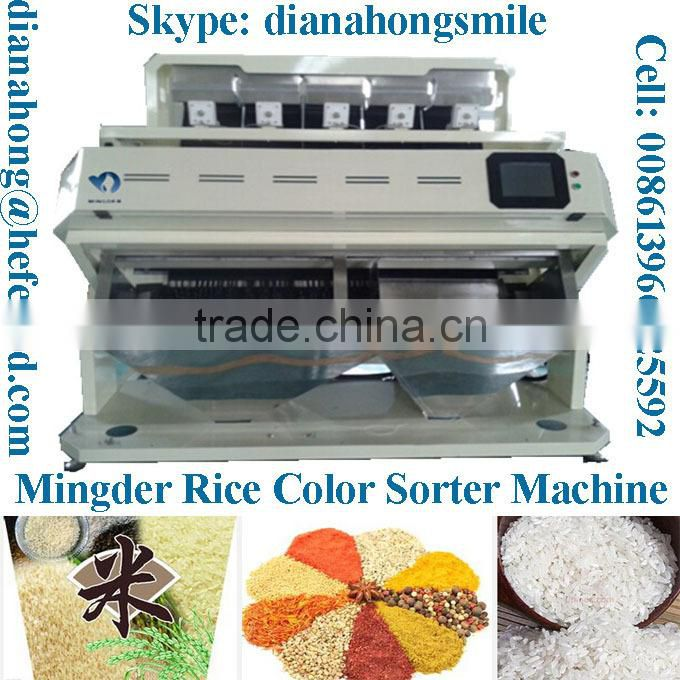 5 chutes rice separation machine, Rice color sorter from Mingder factory price