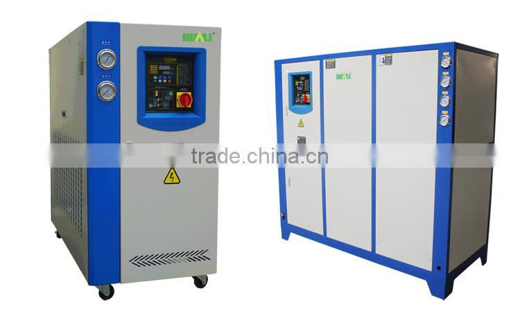 CE Certification and Water-Cooled Type Water cooled chiller