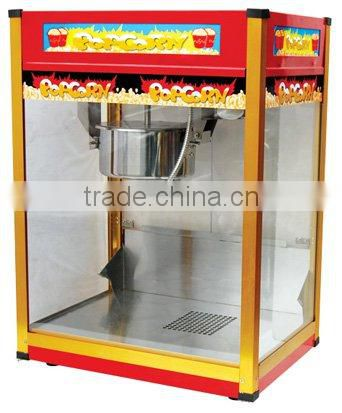 Facory price multi-function cotton candy machine popcorn machine with 4-wheel cart