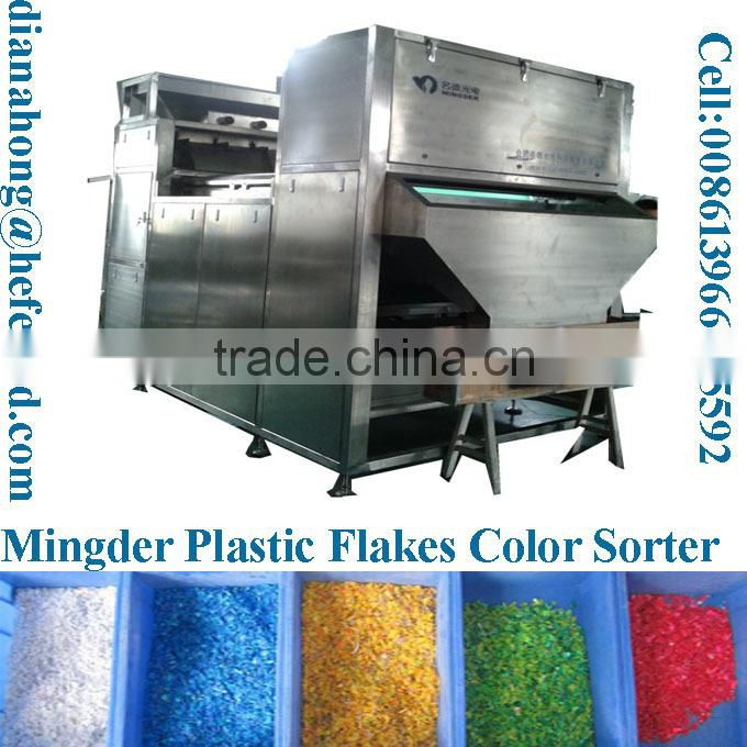 recycled plastic flakes separator machine