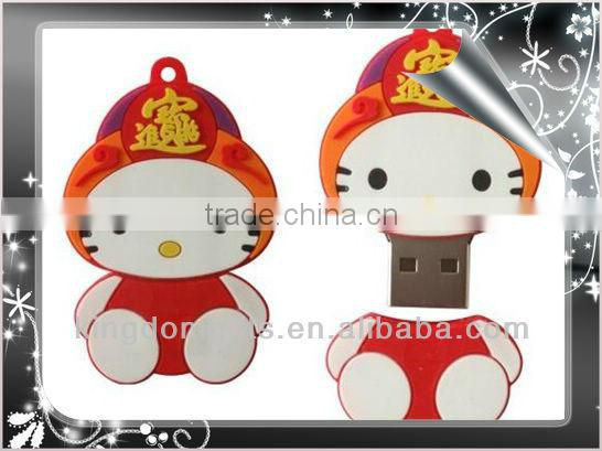 Newest Frog Design Silicone USB