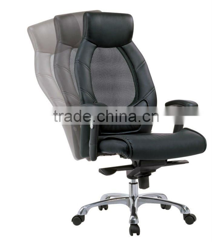 Multifunctional relax office chair