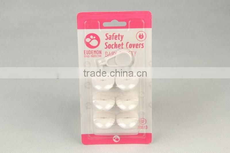 7PC European standard safety socket cover, baby protection