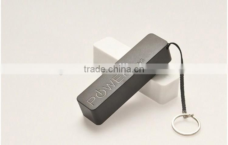 Top selling products promotional gift custom logo portable power bank 2600mah with keychain