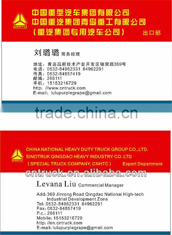 20L Sinotruk new 10wheels HOWO Chinese oil tank truck