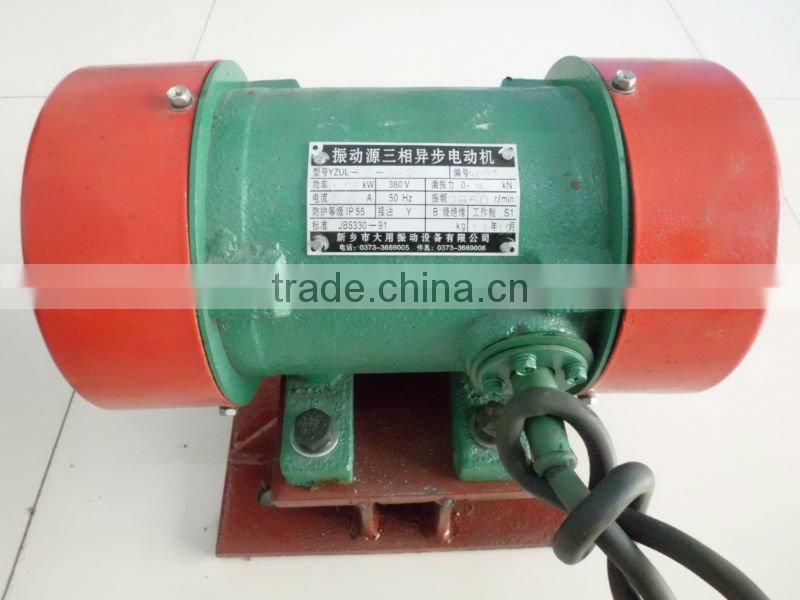 Hot Sale YZS Series of Vibrating Sieves electrical machine motor