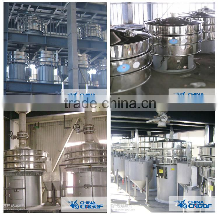 vibrator separator machine for maize starch sieving