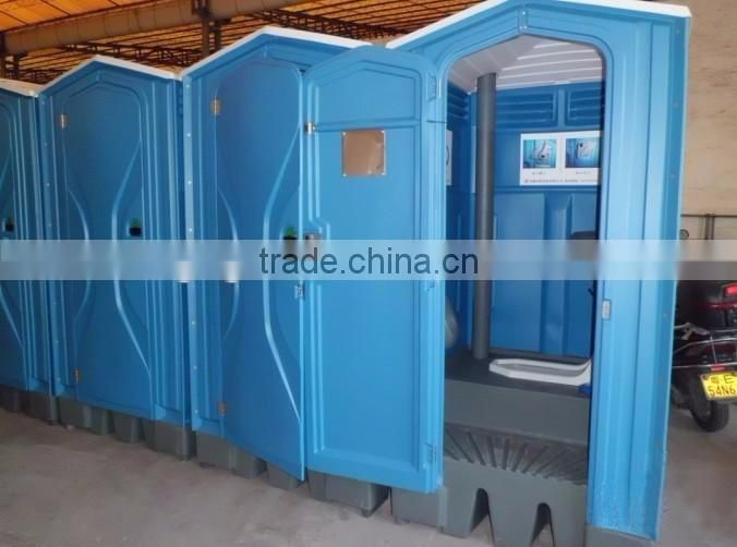 new style public mobile portable toilet for sale