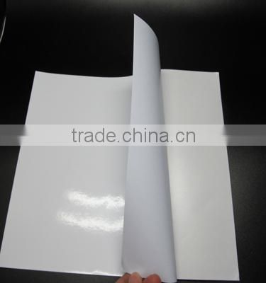 230GSM glossy Cast-Coated high-definition photo paper(JG230)