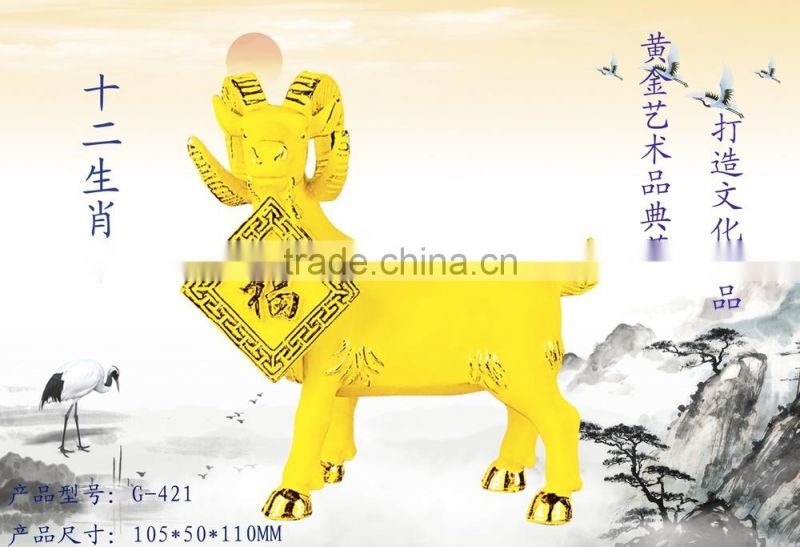 New design 24k Gold Plated pig figurines