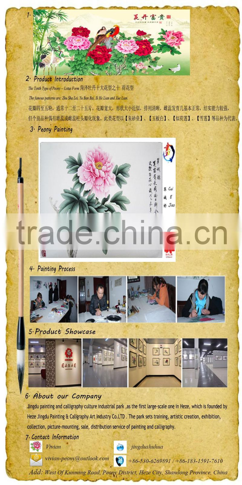 Chinese Decorative wall hanging art handmade painting of 9 queen flower