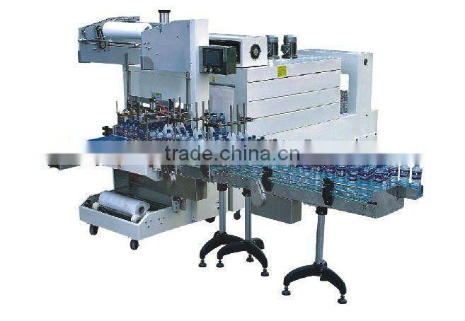 Automatic PE film sleeve wrapping machine