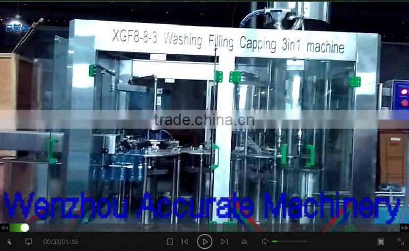 alcohol bottling machine 3000BPH