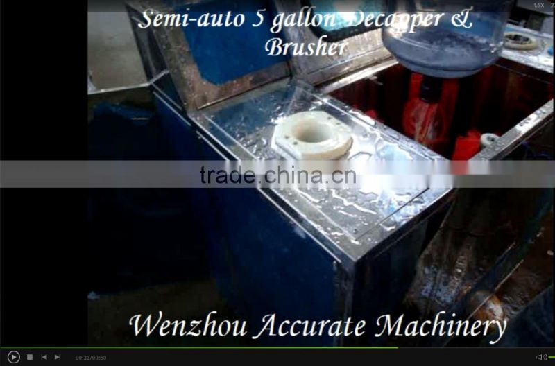 Semi-auto 5 Gallon Gallon Decapping and Brushing Machine (BS-1)