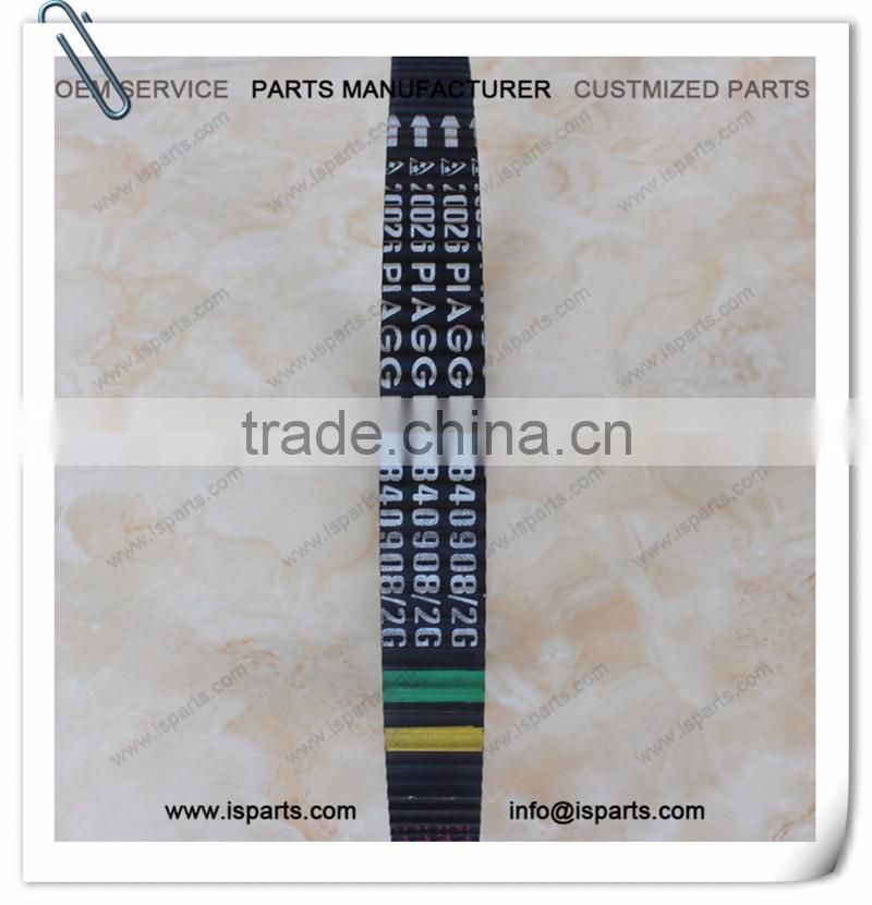 Quality aftermarket belt Piaggio Belt 840908-2G Type