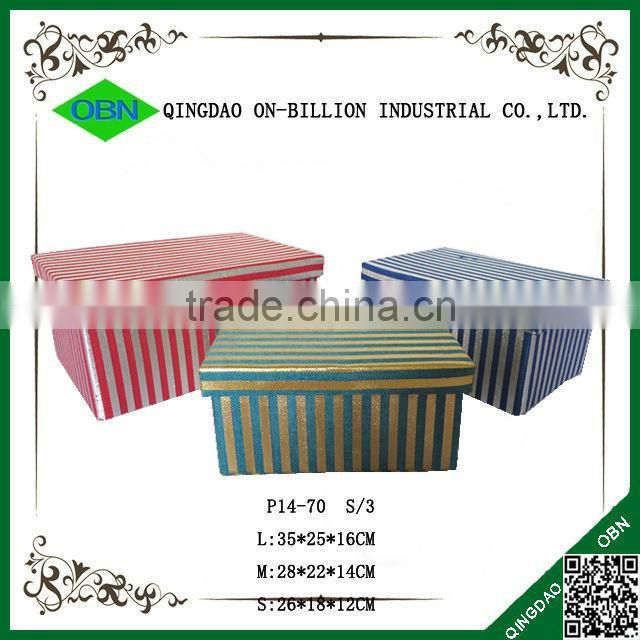 Rectangular fabric storage box with cover