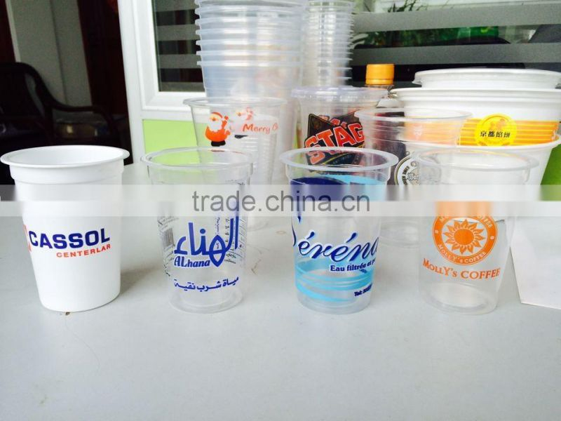 Printed Disposable PP Cups for water/juice/milk