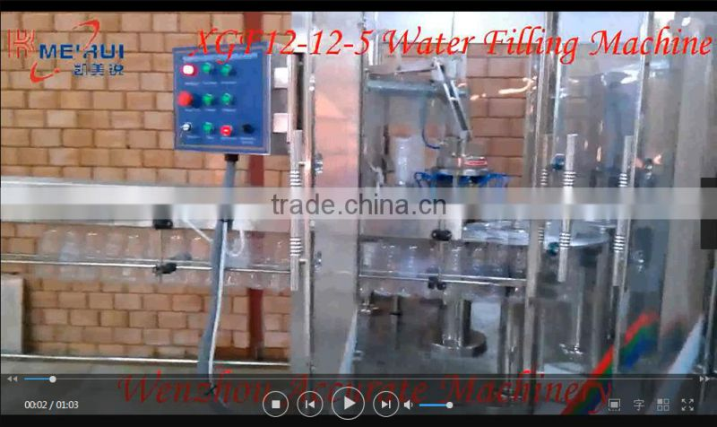 Automatic used beverage bottle weighing filling and sealing machine