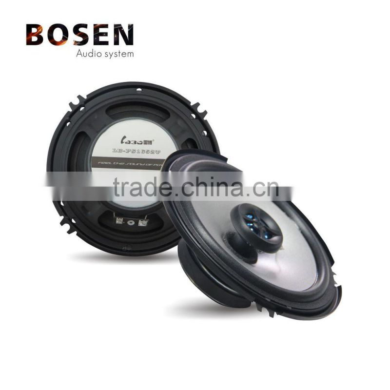 6.5 inch Coaxial Car Speaker Fashion Car Audio
