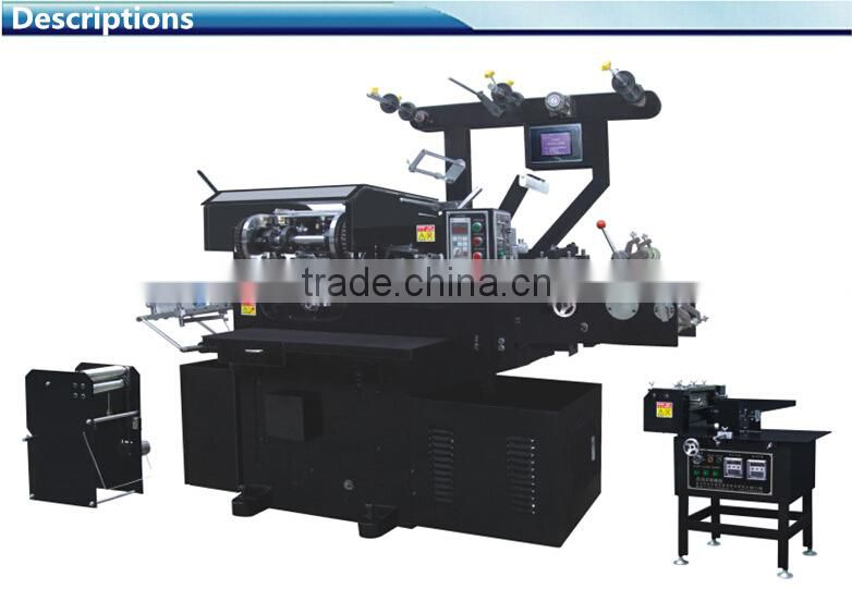 CH-210 good factory price adhesive paper sticker printing machine
