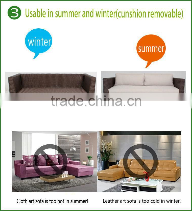 rattan outdoor sofa