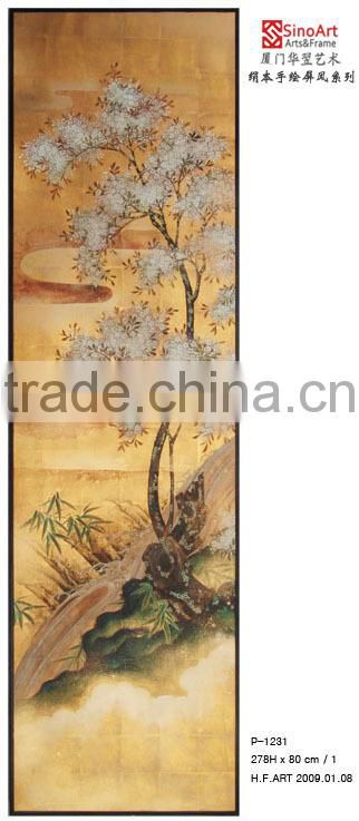 Large Hand-made Chinese Style Gold-leaf Pine Tree Art Screens