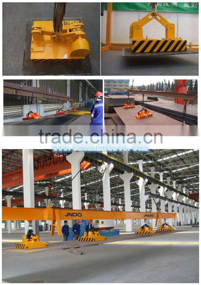 building construction material--permanent magnetic lifter for sale