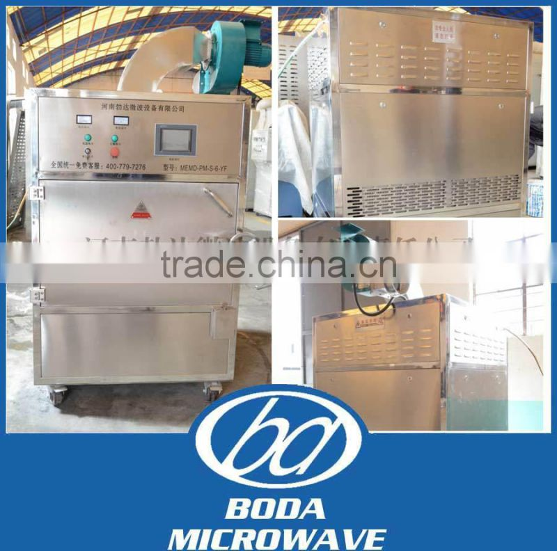 Tomato sauce sterilization/drying machinery microwave dehydration equipment