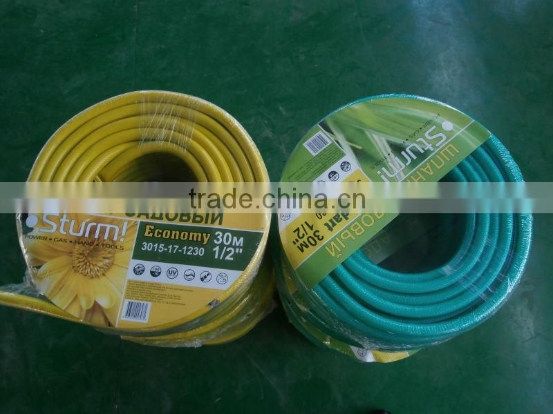 12mm yellow color high quality NO SMELL virgin material anti UV PVC Garden hose