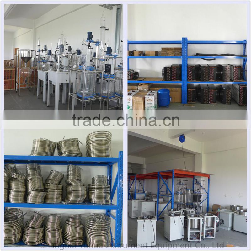 Lab Frame Style Extraction Liquid Separator for Pilot Plant