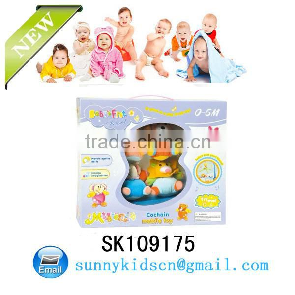 2014 decoration baby rattle toy baby bell rattle