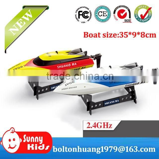 New Double Horse 2.4G 4CH High Speed RC Boat 7011