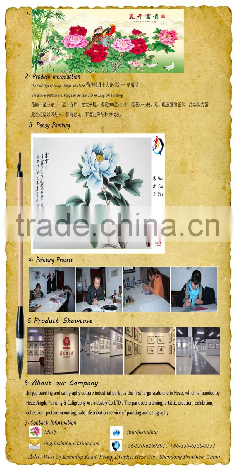 Beautiful China special material nature handmade Peony Painting