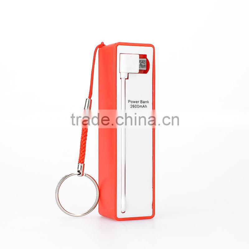 hot selling power bank 2200mah/ portable charger For Mobile Phone