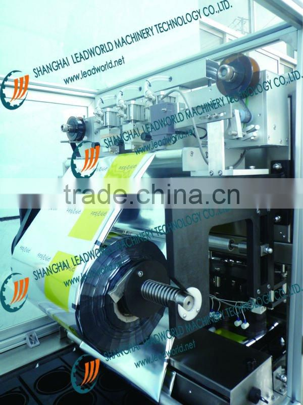 2013 Modern plastic cup form fill seal machine