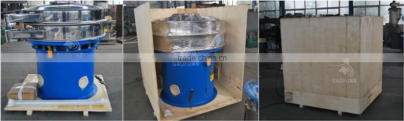 stainless steel rotary vibrating sieve machine for powder slurry processing