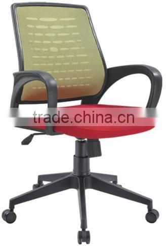 Concise Office Chair simple mesh chair office clerk chair