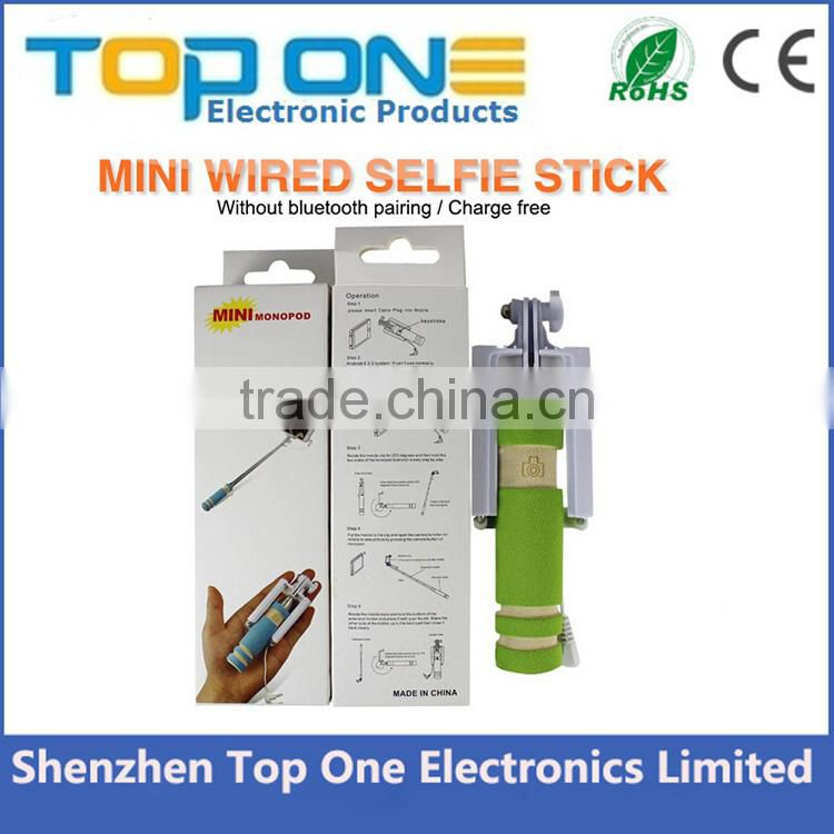 High quality cheap price wholesale selfie stick without battery and charge