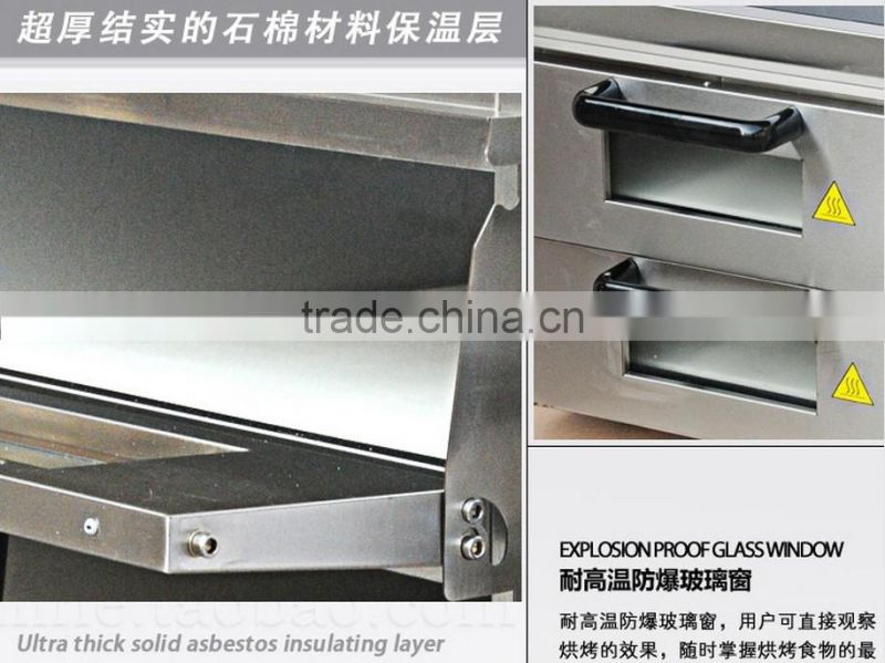 high quality double deck electric oven